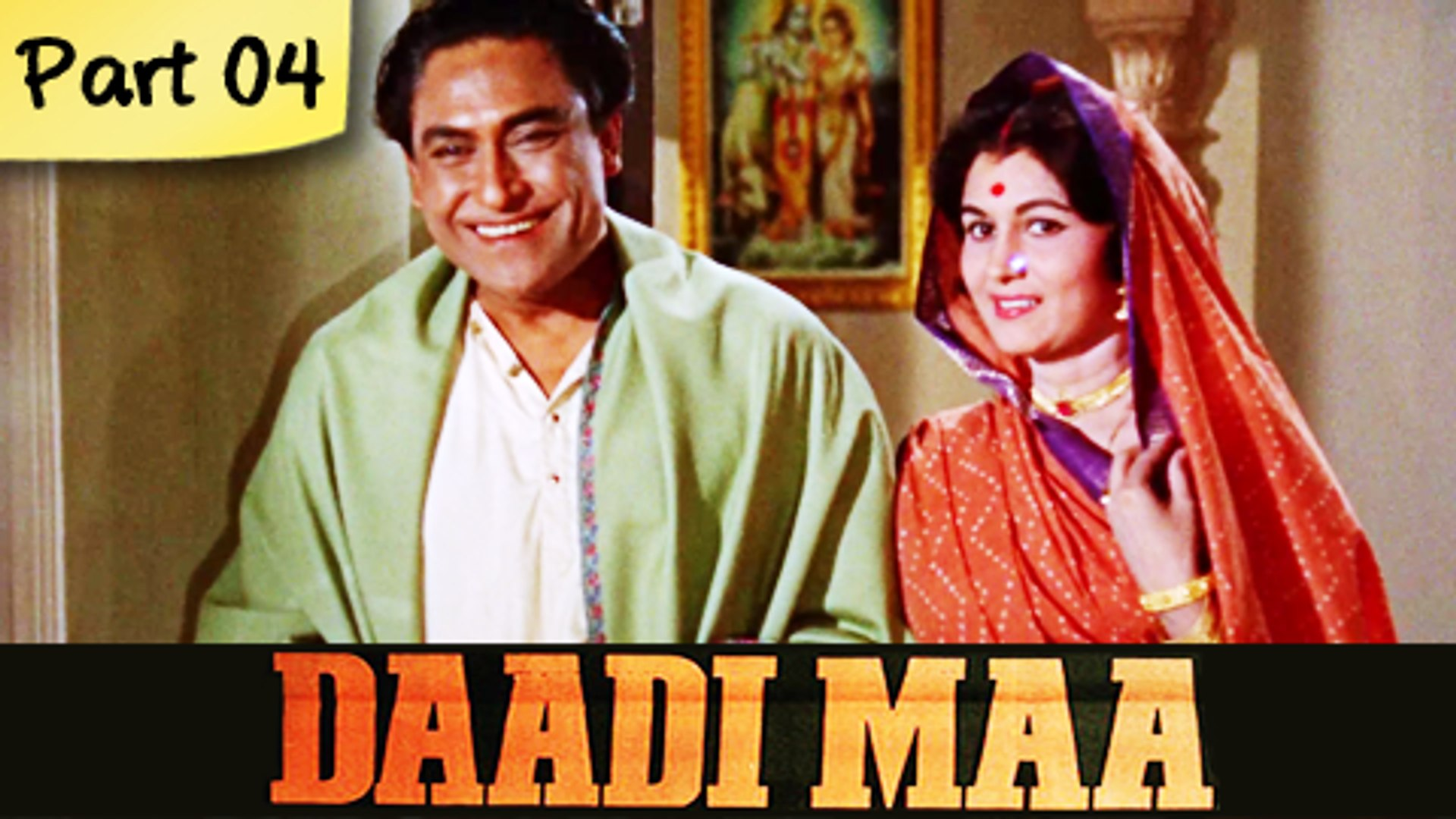 Daadi Maa - Part 04/14 - Super Hit Classic Bollywood Family Movie - Ashok Kumar, Mumtaz, Mehmood