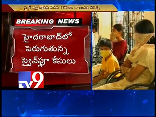 Rise in Swine Flu cases in Hyderabad