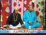 Syasi Theater on Express News – 29th December 2014