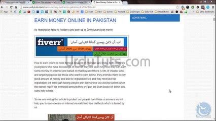 Earn money in Pakistan Urdu Tutorial (Fiverr Tip Two)