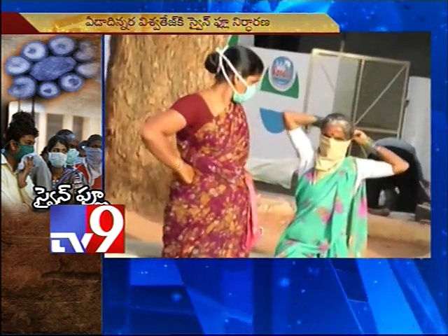 Swine Flu rings danger bells in India