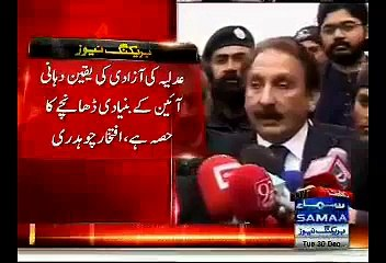 """Former CJP Iftikhar Chaudhry Declares Miltiary Courts As """"Unconstitutional"""""""