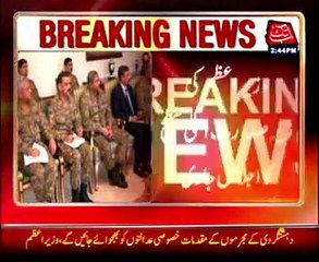 Military courts part of National Action Plan: PM Nawaz Sharif