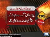 Dunya News - Anarkali plaza fire: Short-circuit caused fire outbreak, building had no emergency exit