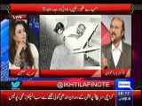 Why Shaheed Benazir Bhutto was Getting Serious Threats -- Babar Awan Revealing for the First Time