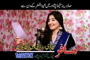 Gul Panra New 2015 Album Toba Da Mayantoba song Tata har Waqt Hazir Janab Yum by Gul Panra and Zeek Afridi