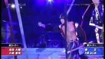 Cho Kibou-Gun (Hajime Ohara & Kenou) vs. Atsushi Kotoge & Daisuke Ikeda