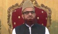 Mufti Muneeb ur Rehman supports establishment of military courts