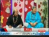 Syasi Theater on Express News– 30th December 2014