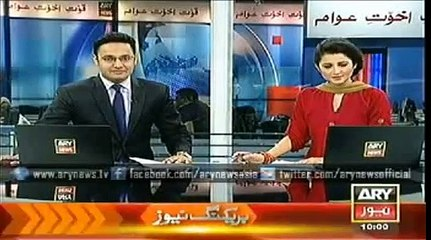ARY News Headlines 31 December 2014 ARY 31-12-2014 Dunya News Jang News Jang Breaking Urdu News