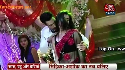 Raman-Ishita Ke Honeymoon Mein Shagun Lagayegi Grahen