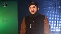 Wallah Wallah Nabi sa pehchan meri Full Video by Hafiz Tahir Qadri