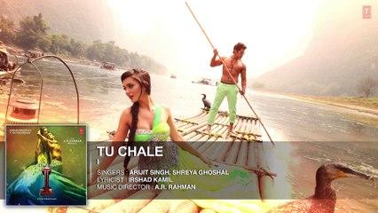 Tu chale  FULL AUDIO Song - Aascar Films - A. R. Rahman - Shankar, Chiyaan Vikram, Amy Jackson