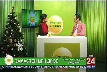 Фактор здравје 31-12-2014
