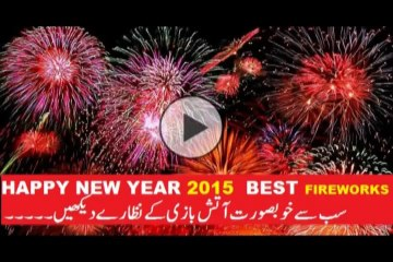 HAPPY NEW YEAR 2015 BEST FIREWORKS