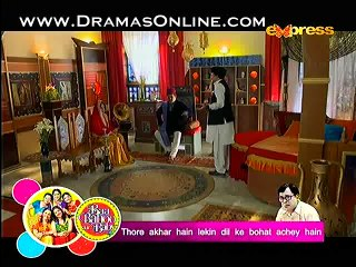 Rang Baaz Episode 21 p2