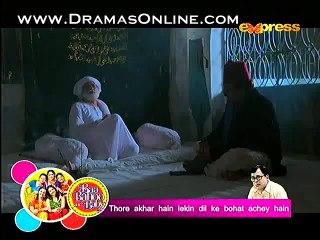 Rang Baaz Episode 21 p3
