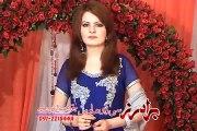 Gul Sanga new Pashto Song 2015 - Zama Yara Malanga