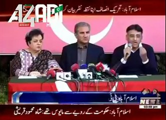 PTI Press Conference about Talk with govt on judicial commission