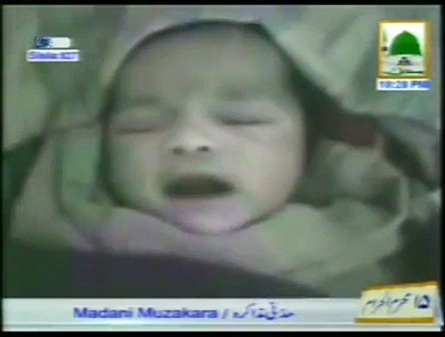 Three Days Old Baby of A Non Muslim Reciting Allah, Allah in Very Clear Voice, Must Watch