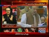 Live With Dr. Shahid Masood ~ 31st December 2014 - Pakistani Talk Shows - Live Pak News