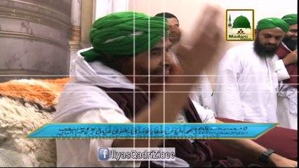 Promo - Ameere Ahlesunnat Ki Kahani Unhi Ki Zabani - Safare Madina - Ep 32