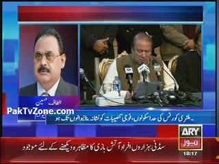Military courts' scope must be limited Altaf Hussain