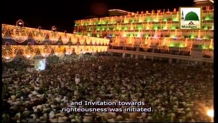 Tazkira Aamad e Mustafa - Jashan e Wiladat - (English Subtitle) - Maulana Ilyas Qadri