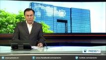 Iran receives $490mn in frozen oil revenues