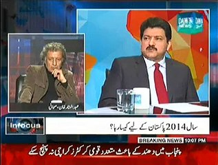In Focus - 31st December 2014