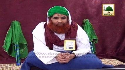 Madani Muzakra - Bolnay Wala Bail - Maulana Ilyas Qadri