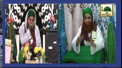 Madani Muzakra - Dars e Faizan e Sunnat Kay Madani Phool