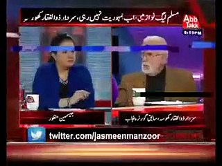 Tonight With Jasmeen - 31st December 2014