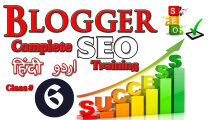 Blogger compleate SEO training class 6