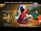 Rishtey Episode 149 on ARY Zindagi in High Quality 31st December 2014 Full Pt