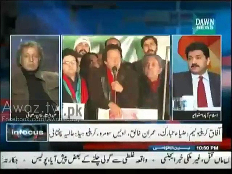 Youth is now missing Imran Khan's Motivational & inspirational speeches - Reham Khan