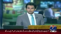 Geo News Headlines 1 January 2015, Geo Sports Updates