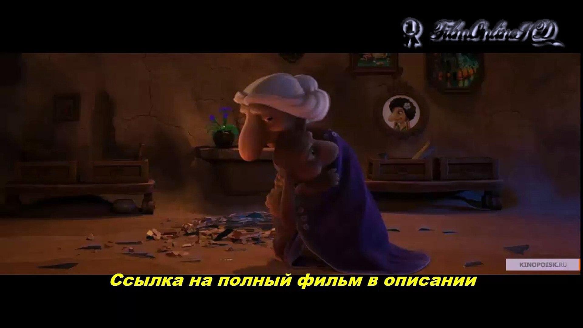 Снежная королева 2 Перезаморозка фильм смотреть онлайÐ