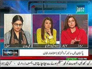 In Focus - 1st January 2015