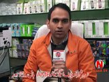 AA Mobile Shop Hall Road Lahore - video dailymotion