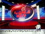 Aaj Shahzaib Khanzada Ke Saath ~ 1st January 2014 - Pakistani Talk Shows - Live Pak News