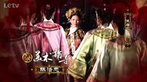 《甄嬛传》31演员:孙俪 陈建斌 杨钫涵
