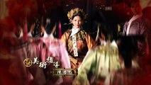 《甄嬛传》06演员:孙俪 陈建斌 杨钫涵