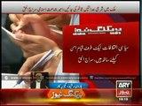 Ary News Headlines 2 January 2015_ Siraj ul Haq demands implementation of Sharia