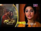 Behnein Aisi Bhi Hoti Hain Episode 151 Promo