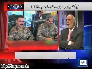 Haroon Rasheed Blast On Asif Ali Zardari On His Non Serious Talk On Military Courts