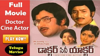 Full Telugu Movies Online | Doctor Cine Actor | Krishna | Jayasudha