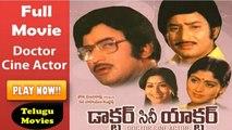 Full Telugu Movies Online | Doctor Cine Actor | Krishna | Jayasudha