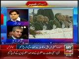 Parliamentary parties finally united on National Action Plan