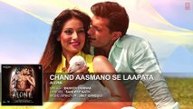 Touch My Body FULL AUDIO Song - Alone - Bipasha Basu - Karan Singh Grover - movizonline
